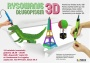 """Rysowanie długopisem 3D w SDK """"Kopernik"""""""